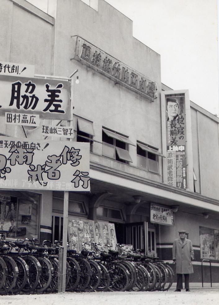 歩み・沿革 | 藤枝 江﨑新聞店